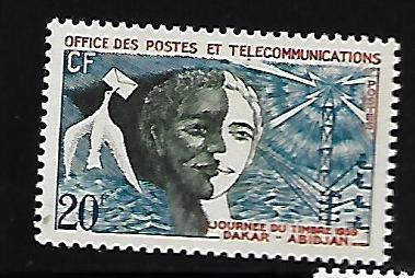 FRENCH WEST AFRICA 71 MNH AFRICAN COMMUNICATION SYMBOL