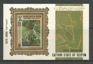 NW0093 SOUTH ARABIA GERMAN ART PAINTINGS GAUGUIN WHITE HORSE MICHEL 16 € BL MNH