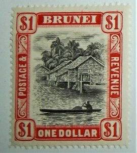 1947 BRUNEI Scott #73 MINT HINGED