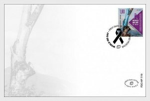2019 BOSNIA - WORLD IBD DAY -  MEDICAL - FIRST DAY COVER