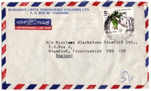 Sri Lanka 1981 Cover with Birds 5r (see descr.)