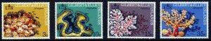 GILBERT & ELLICE ISLANDS QE II 1972 Corals Set SG 199 to SG 202 MNH