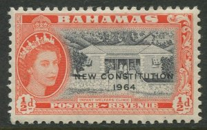 STAMP STATION PERTH Bahamas #185 New Constitution Issue MNH CV$0.40