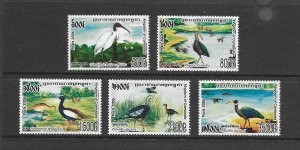 BIRDS - CAMBODIA #2313-17  MNH