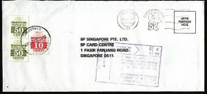 SINGAPORE 1992 taxed cover with postage dues. PASAR PANJANG cds...........95510