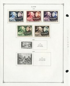 Laos Loaded Mostly Mint 1951 to 1998 Rather Complete Stamp Collection
