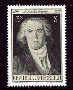Austria 887 MLH 1970 issue    (ap3512)