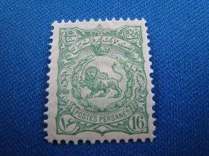 IRAN 1898  -  SCOTT # 112   MH    (V2i2)
