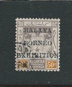 KELANTAN 1922 EXHIBITION 50c BLACK & ORANGE FU SG 33 CAT £85