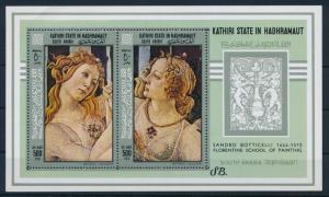 [95490] Aden Kathiri State Hadhramaut 1967 Paintings Botticelli Sheet MNH