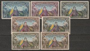 Ecuador 1938 Sc 366-72 set MH*