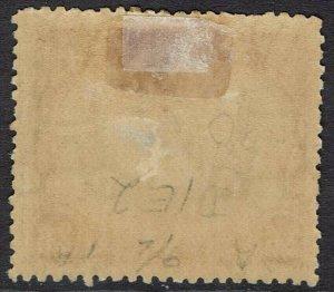 PAPUA 1910 LAKATOI LARGE PAPUA 2/6 TYPE C WMK UPRIGHT PERF 12.5