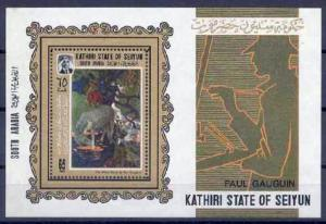 KATHIRI STATE OF SEIYUN GAUGIN PAINTINGS SOUVENIR SHEET MNH