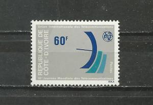 Ivory Coast Scott catalogue #459 Unused Hinged