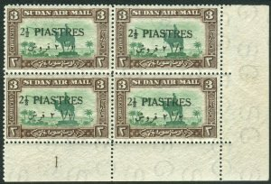 NILE VALLEY-1935 2½p on 3m Green & Sepia ARABIC CHARACTER MISSING UMM Sg 69/a