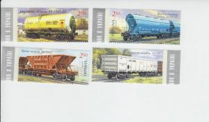 2013 Ukraine Train Freight Cars Set of 4 (Scott 915-18) MNH