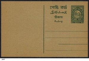 Pakistan 1957 H&G #17 Postal Card Mint
