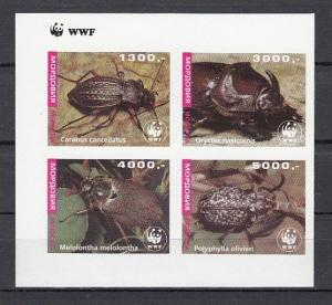 Mordovia, 5-8 Russian Local.  Beetles on an IMPERF sheet of 4. W.W.F. logo.