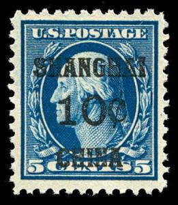 momen: US Stamps #K5 Mint OG NH PSE Graded VF/XF-85