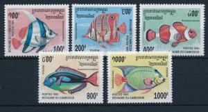 [30330] Cambodia 1995 Marine Life Fish MNH