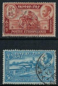 Ethiopia #E1,4  CV $2.65