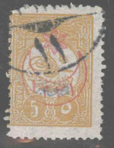 Turkey Scott P132 Used 1915 newspaper stamp