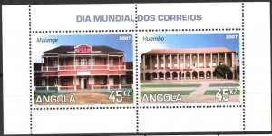 Angola 2007 Architecture Buildings Post Office Sheet MNH