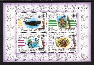 Seychelles Zil Elwannyen Sesel 170a Souvenir Sheet MNH VF