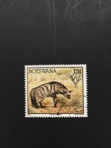 Botswana #524 u