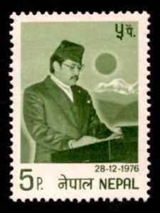 Nepal 1976 King Birendra 5p Scott.325 MNH