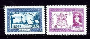 Iran 1052-53 MNH 1956 Boy Scouts