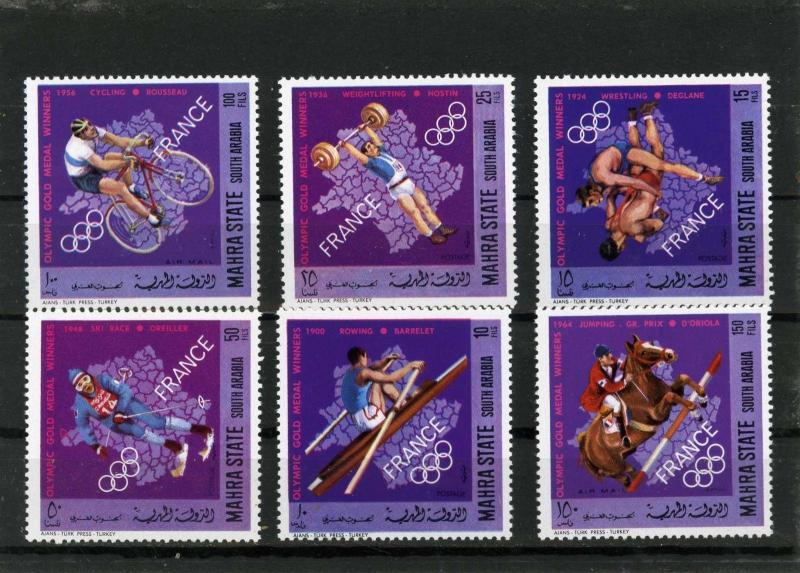 ADEN MAHRA 1968 OLYMPIC GOLD MEDALS WINNERS OF FRANCE SET OF 6 STAMPS MNH