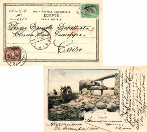 Egypt 1m and 2m Sphinx and Pyramid 1905 Alexandrie 7 grid PPC (Saqquieh) to C...