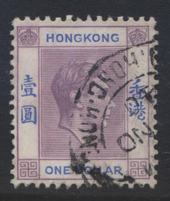 Hong Kong - Scott 163 - KGVI Definitive Issue- 1938 - FU - Single $1.00c Stamp