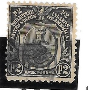 #252  PHILIPPPINES USED STAMP
