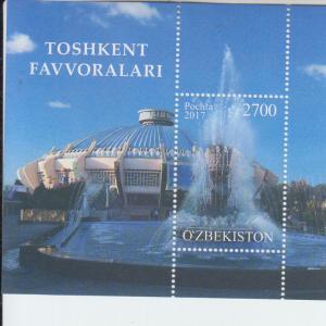 2017 Uzbekistan Tashkent Fountains SS (Scott 840) MNH