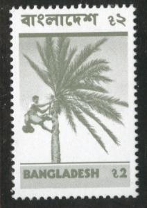 Bangladesh Scott 104 MNH**