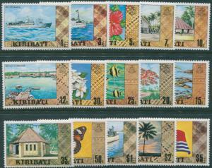 Kiribati 1979 SG86-99b Scenes Ships Flowers Fish set MLH