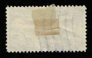 Guatemala (TS-1375)