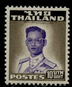 Thailand # 294, Mint Hinge. CV $ 325.00