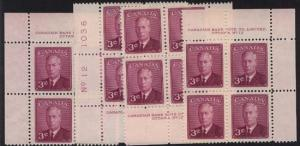 Canada - USC #286 Plate 12 MS Mint F-VF NH1949 3c KGVI  POSTES-POSTAGE