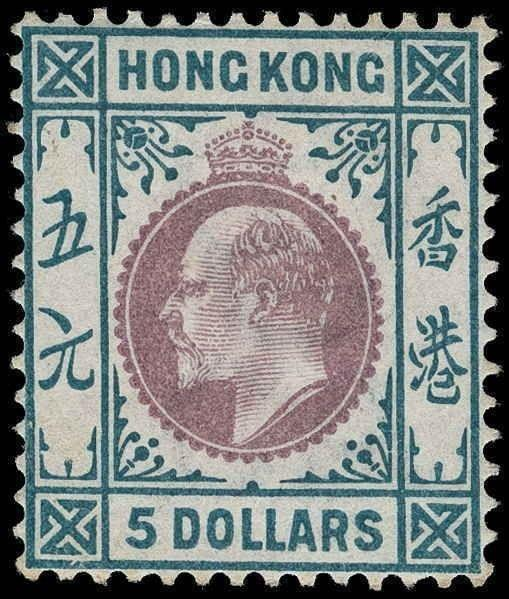 Hong Kong Scott 71-84 Gibbons 62-75 Mint Set of Stamps