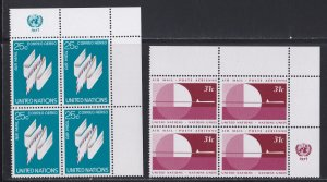 United Nations -New York #  C22-23, Inscription Blocks of Four,  NH, 1/3 Cat.
