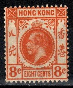 Hong Kong #136  MNH  CV $5.75  (X274)