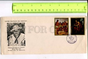 400166 PARAGUAY 1972 year painting Museo de Asuncion First Day COVER