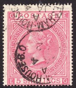 1867 Great Britain QV Queen Victoria  5/ CDS plate 1 Sc# 57 CV $600.00