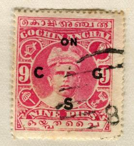 INDIA COCHIN;  1913 early SERVICE Optd. issue fine used 9p. value