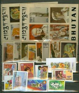 EDW1949SELL : BHUTAN Collection of all Very Fine, Mint NH Cplt sets. Sc Cat $101