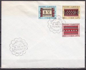 Kuwait, Scott cat. 1021-1023. Crafts issue. First day cover. ^