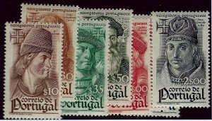 Portugal SC#642-649 Mint F-VF SCV$32.50...An Amazing Country!